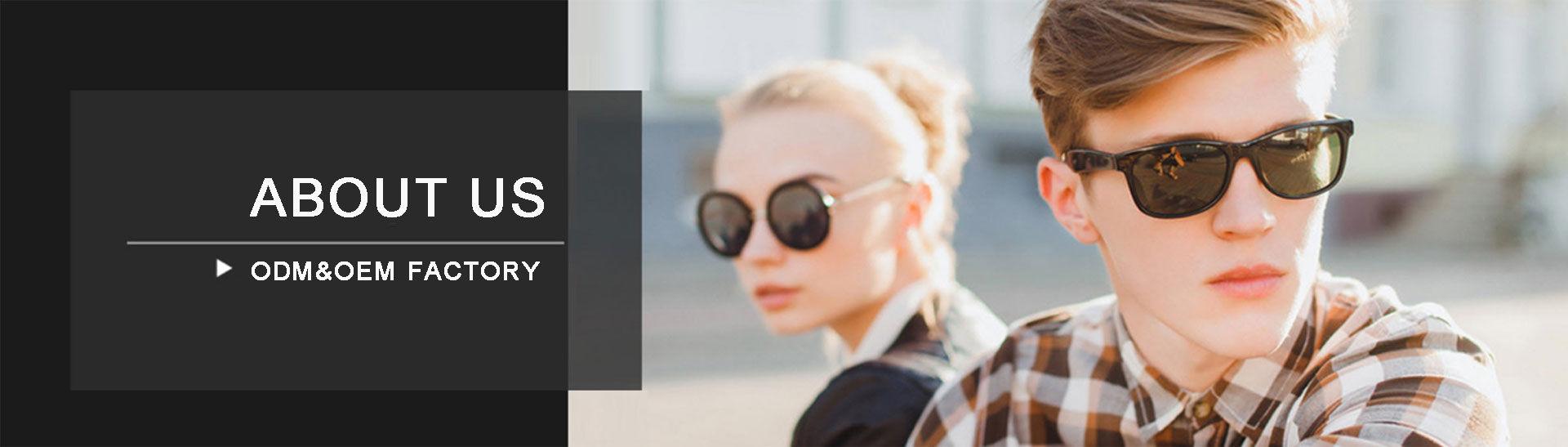 About a ShenZhen eyewear factory